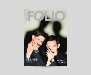 "Introducing: Fuying & Sam is our cover star for Dec/Jan 2020 ""Festive"" issue"