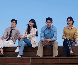 MF Couch: The Start-Up cast on characters, chemistry and the inside scoops