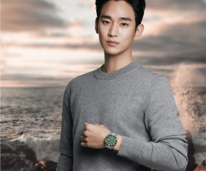 Kim Soo Hyun is Mido's new Asia ambassador