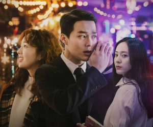 MF Couch: 8 things to know about new Korean film Sweet & Sour